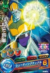File:General Rilldo Heroes 2.jpg