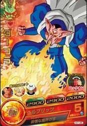 File:Dabura Heroes 6.jpg