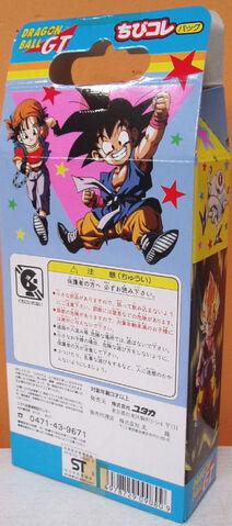 File:Yutaka 1996 set.JPG