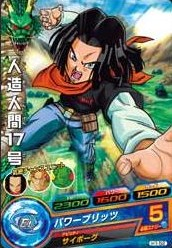 File:Android 17 Heroes.jpg