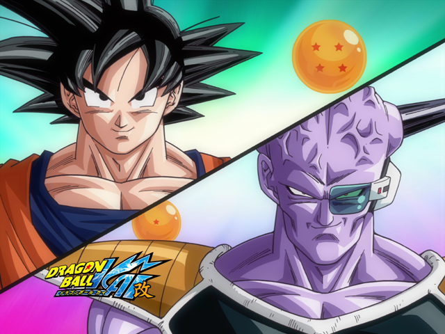 File:DBZKaiEyeCatch8.png