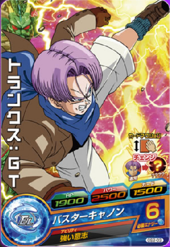 File:Trunks Heroes 18.png