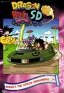 DBSDCh9Cover