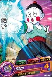 File:Chiaotzu Heroes 6.jpg