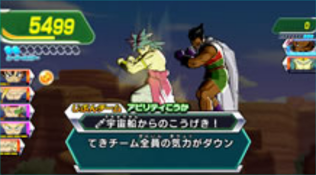 File:SSBroly&ParagusDBHBosses.png
