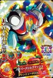 File:Meta-Rilldo Heroes 2.jpg
