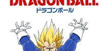 Super Vegeta (manga chapter)
