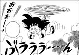 Goku uses his tail to fly