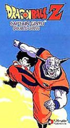 DBZ19 Captain Ginyu - Double Cross VHS