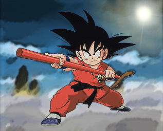 File:Goku powerpole.JPG