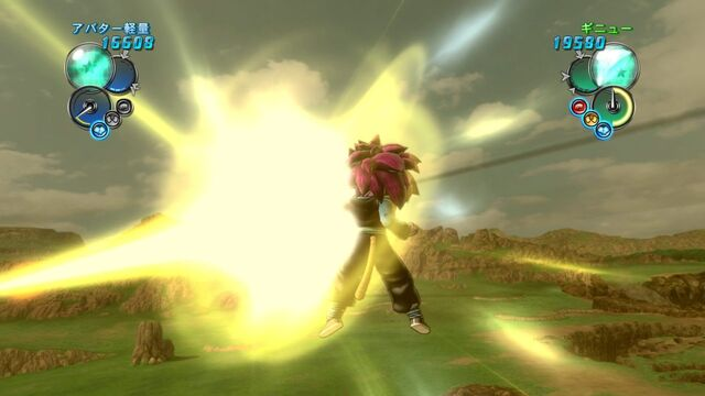 File:1316632758 dragon-ball-z-ultimate-tenkaichi-playstation-3-ps3-1316615203-065.jpg