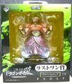 Ichibankuji Broly boxed