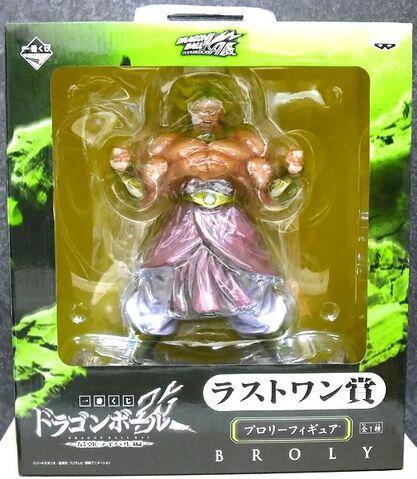 File:Ichibankuji Broly boxed.jpg