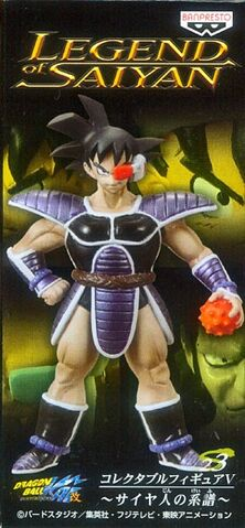 File:Banpresto Turles legend.jpg