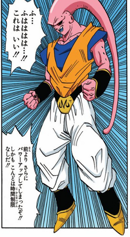 File:SuperBuuGohan1.png