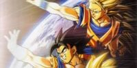 Dragon Ball Z 2 V