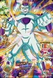 File:Frieza Heroes 8.jpg