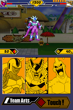 File:Dragon Ball Z - Supersonic Warriors ultimate cooler.png