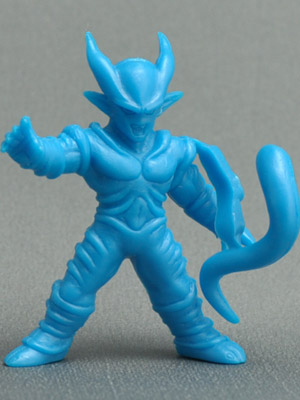 File:Part27-1995-Janemba.jpg