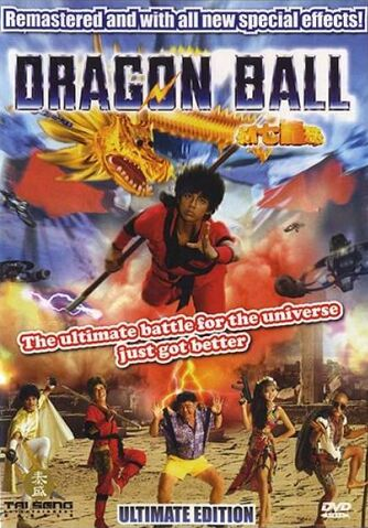 File:Dragon-Ball-Ultimate-L.jpg