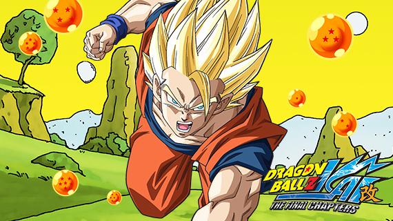 Dragon Ball z Kai Majin Vegeta Dragon Ball z Kai