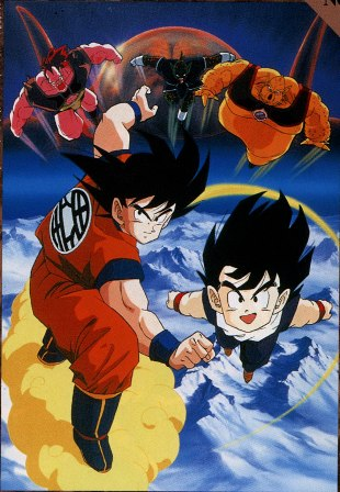 File:DBZ THE MOVIE NO. 2.jpg