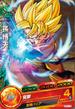 Super Saiyan Goten Heroes 9