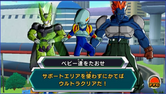 Cell Baby Android 13 Heroes