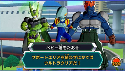 File:Cell Baby Android 13 Heroes.png