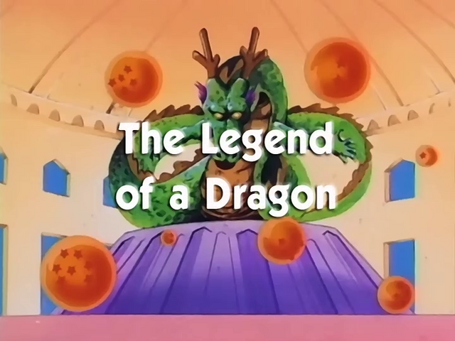 File:LegendOfADragon.png