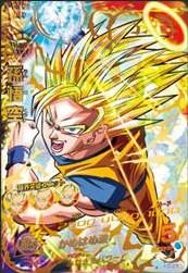 File:Super Saiyan 3 Goku Heroes 3.jpg