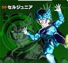 Cell Jr XV2 Characer Scan