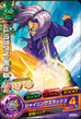 Future Trunks Heroes 12