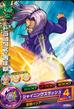 Future Trunks Heroes 12