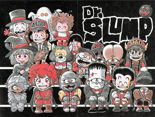 File:SlumpHalloween(WS&ATE93).png