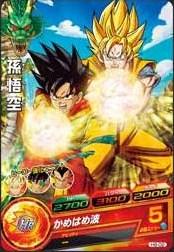 File:Goku Saiyan Hero Heroes.jpg