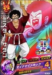 File:Fusion card Heroes 5.jpg