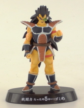 File:Soul of Hyper Figuration vol 11 raditz a.PNG