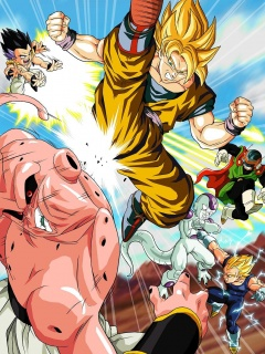 File:Dragon Ball Z003.jpg