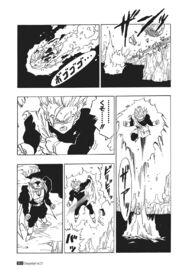 GohanRmvesGreenTunic(manga)