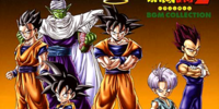 Dragon Ball Z: BGM Collection