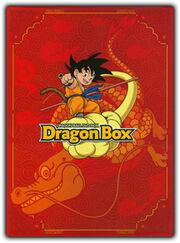 DragonBall DBox