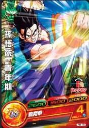 File:Adult Gohan Heroes 2.jpg