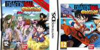 Dragon Ball: Origins (series)