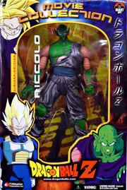MovieCollection9Piccolo