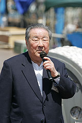 File:TanTakaiwa3.jpg