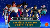 Turles and his gang