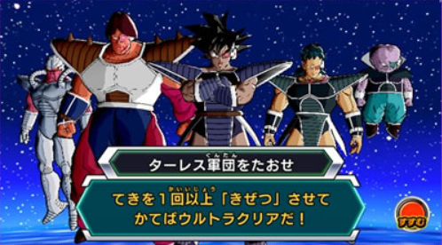 File:Turles and his gang.png