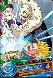 File:Yamu Heroes 5.jpg