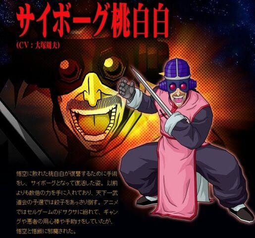 File:Tao-Pai-Pai-Cyborg.jpg.jpeg
